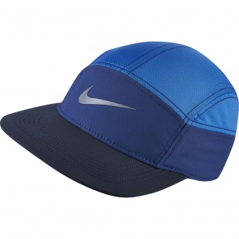 Czapka Nike M'S Run Zip AW84 778363 455