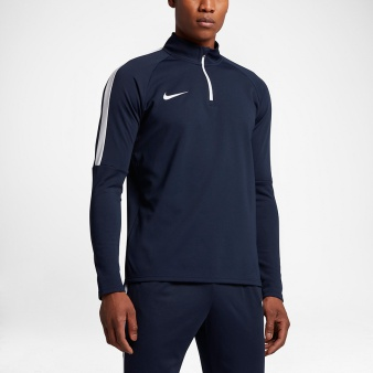 Bluza Nike M NK Dry Academy Drill Top 839344 451