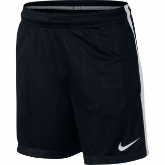 Spodenki Nike Y NK DRY SQD SHORT JAQ KZ 870121 010