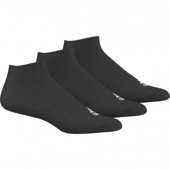 Skarpety adidas Performance no-show Thin AA2312