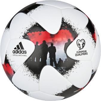 Piłka adidas European Qualifier OMB AO4839