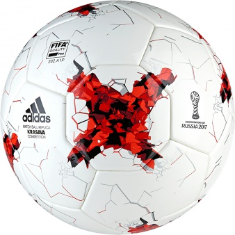 Piłka adidas Krasava Cofed Comp AZ3187