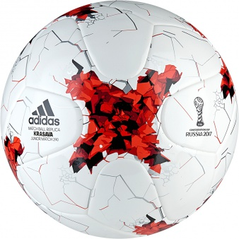 Piłka adidas Krasava Confed J 290g AZ3193