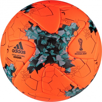 Piłka adidas Official Match Ball Winter AZ3206