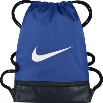 Plecak Worek Nike Brasilia BA5338 480