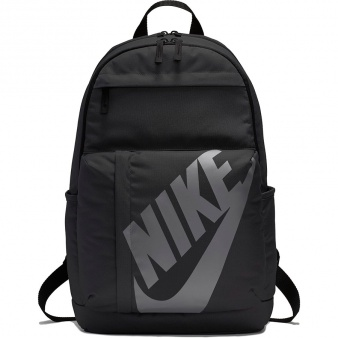 Plecak Nike BA5381 010 Elemental Backpack