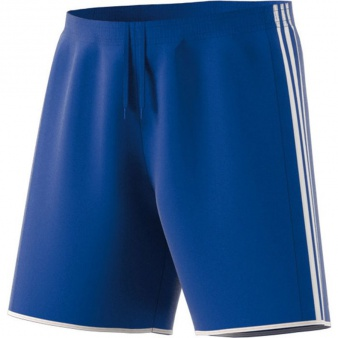 Spodenki piłkarskie adidas Tastigo 17 BJ9131