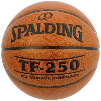 Piłka Spalding TF 250