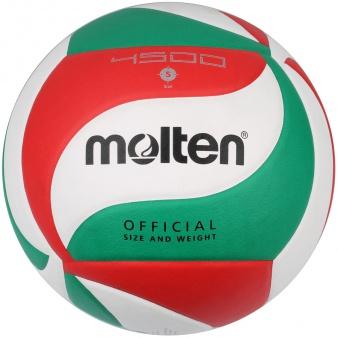 Piłka Molten V5M4500